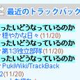Yomiuri051122b