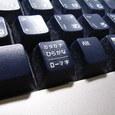 埃だらけのキーボード