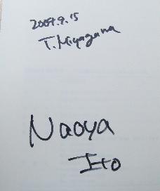 ゲットしたサイン (^^)